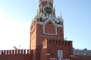 Cremlino - Mosca