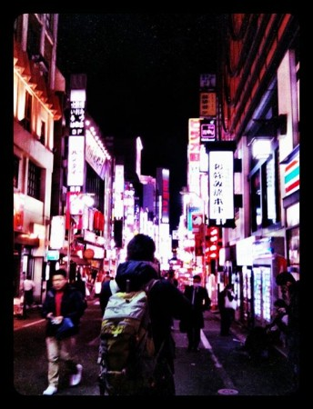 Kabukicho, il quartiere a luci rosse di Tokyo By: Red-made